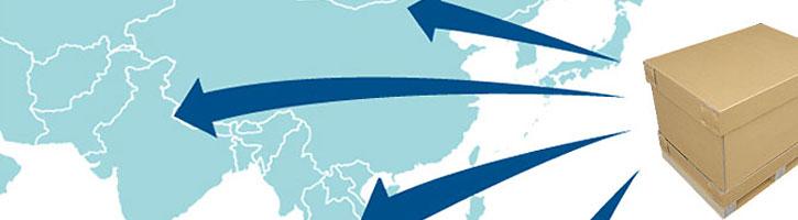 諸外国への輸出