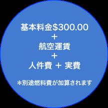 price_imgHC1